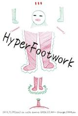 hyperfootwork
