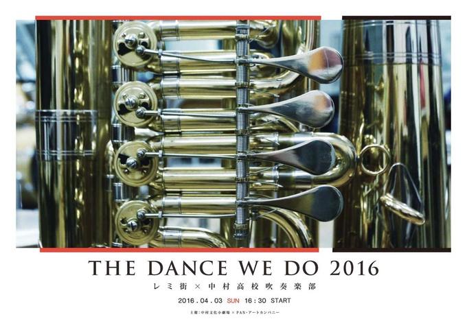 TDWD2016_flyer